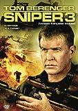 Sniper 3 (Bilingual)