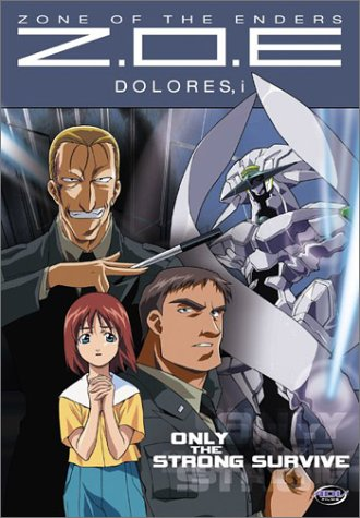 Zone Of The Enders Dolores, I affiche