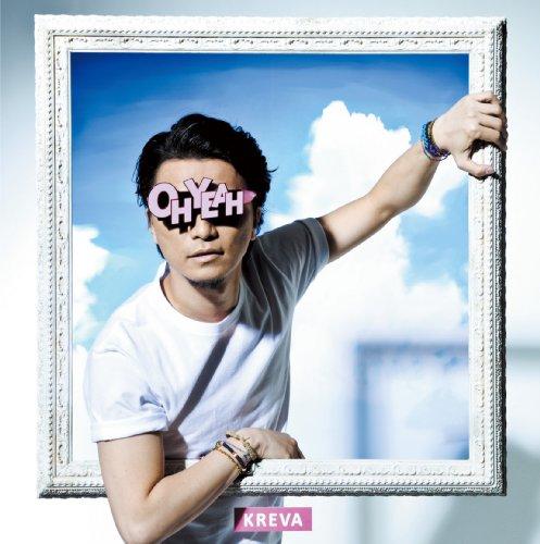 OH YEAH (スペシャルコラボ楽曲CD無し)(初回盤)
