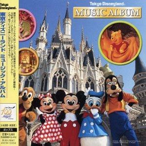 Disney - Tokyo Disneyland Music Album - Zortam Music