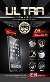 """【1年保証・指紋認証のiPhone6(4,7"""")には、ラウンドエッジ加工の0.15mmが必須】Ultra Fine Glass 強化ガラス液晶保護フィルム(高鮮明・スクラッチ防止・気泡ゼロ・指紋防止機能) (iphone6(4.7インチ))"""