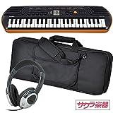 CASIO カシオ ミニキーボード 44ミニ鍵盤 SA-76 サクラ楽器オリジナルセット[ケース・ヘッドフォン]