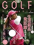 GOLF mechanic Vol.3 (DVD付)