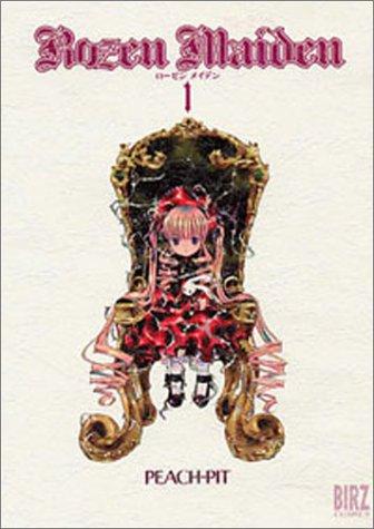 ローゼンメイデン 1 (1) (バーズコミックス)PEACH-PIT