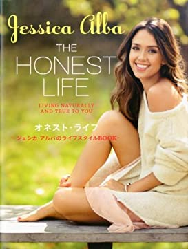 THE HONEST LIFE(オネスト・ライフ)