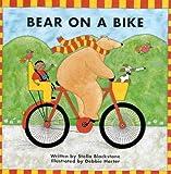 Bear on a Bike (Barefoot Beginners)