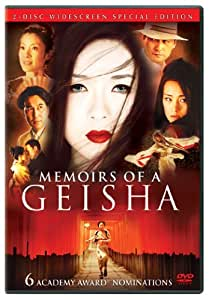 Memoirs of a Geisha (Widescreen Two-Disc Special Edition) (Bilingual) [Import]