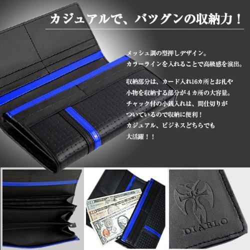 DIABLO メンズ 型押し 長財布 【ブラック×ブルー】 KA-1169