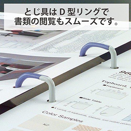 コクヨ ポップリングファイル スリム PPシート表紙 A4 ピンク フ-PS410P