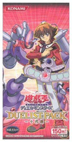 遊戯王 オフィシャルカードゲーム デュエルモンスターズ デュエリストパック-十代編-BOX