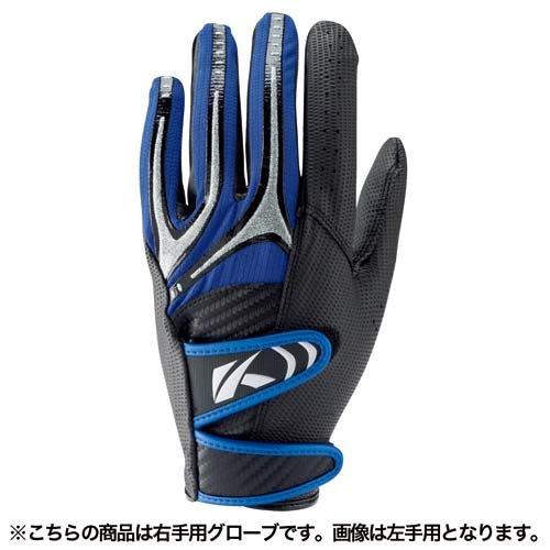キャスコ(Kasco) パームフィット右手用 SF-1416R 黒/ブルー M