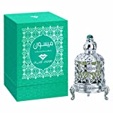 Swiss Arabian For Women (Perfume, 15 ML)