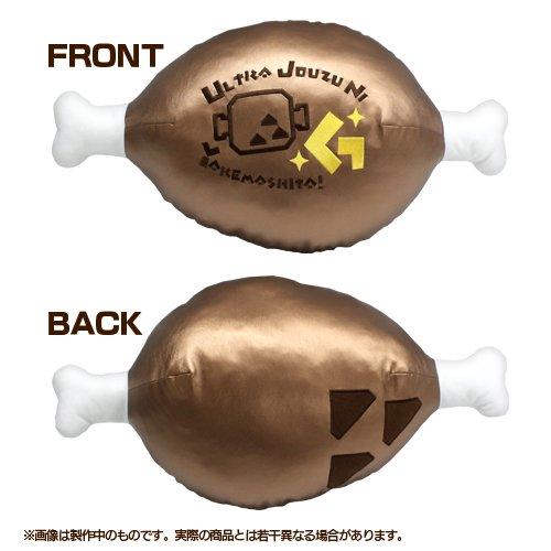 MH 肉シリーズ 1/1こんがり肉Gクッション