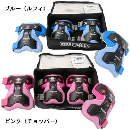 DOSHISHA(ドウシシャ) ONEPIECE(ワンピース) 肘膝プロテクターセットケース付 OP-PC