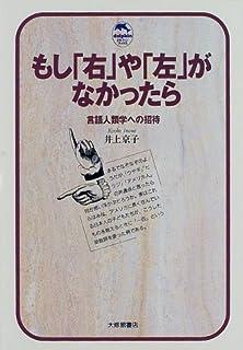 言語人類学を学ぶ人のために | ...