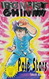img - for Ironfist Chinmi - Pole Stars (Ironfist Chinmi - Kung Fu Boy) book / textbook / text book