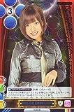 AKB48 トレーディングカード ゲーム&コレクション メンバーレア Vol.1/M-025R【野中美郷】