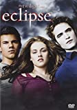 Eclipse - The Twilight Saga