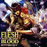 ルボー・サウンドコレクション ドラマCD FLESH&BLOOD 12