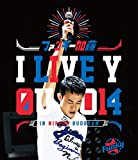 I LIVE YOU 2014 in 日本武道館[Blu-ray/ブルーレイ]