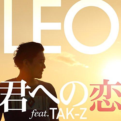 君への恋 feat. TAK-Z
