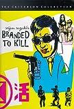 echange, troc Branded to Kill (Koroshi No Rakuin) - Criterion Collection [Import USA Zone 1]