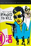 Branded to Kill (The Criterion Collec...