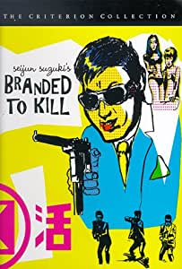 Branded to Kill (The Criterion Collection)