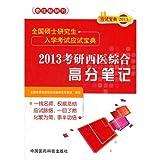img - for Drucker acrosses a life time lecture hall (Chinese edidion) Pinyin: du la ke kua shi jiang tang book / textbook / text book