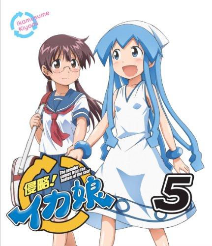 侵略!イカ娘 5 [Blu-ray]