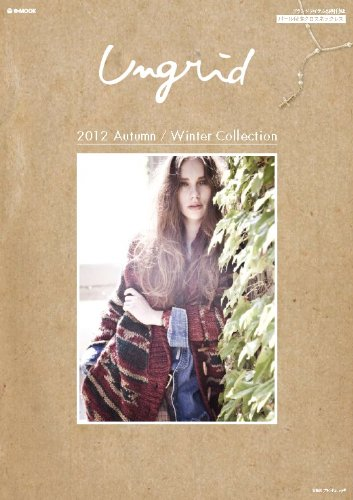 Ungrid 2012 Autumn/Winter Collection (e-MOOK 宝島社ブランドムック)