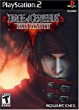 Final Fantasy VII: Dirge of Cerberus - PlayStation 2