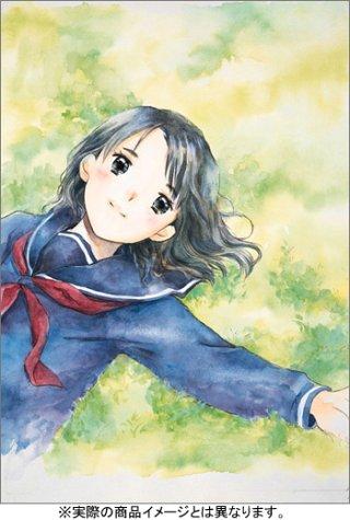 恋風 1 [DVD]