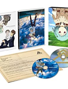 サカサマのパテマ 限定版 [Blu-ray]