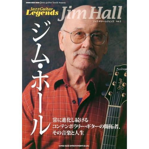 ジャズ・ギター・レジェンズ Vol.1 ジム・ホール (シンコー・ミュージックMOOK)