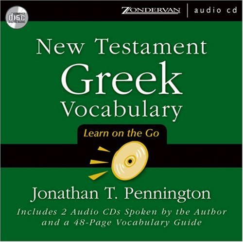 New Testament Greek Vocabulary310243874 : image
