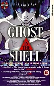Ghost In The Shell [VHS] [1995]