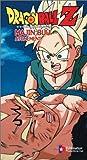 echange, troc Dragon Ball Z: Majin Buu - Atonement (Edit) [VHS] [Import USA]