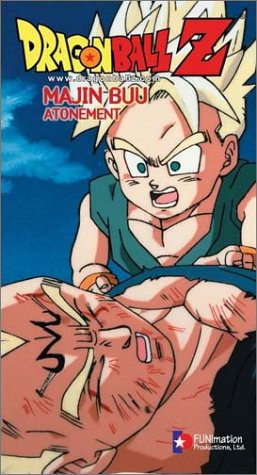 Dragon Ball Z - Majin Buu - Atonement (Edited) [VHS]