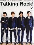 Talking Rock! (トーキングロック) 2013年 02月号 [雑誌]