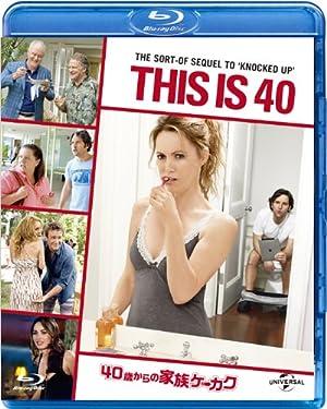 40歳からの家族ケーカク [Blu-ray]