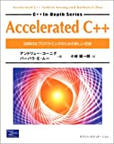 Accelerated C++����ΨŪ�ʥץ?��ߥ󥰤Τ���ο��������� (C++ In Depth Series)