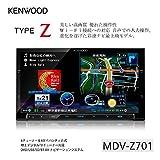 KENWOOD彩速ナビ MDV-Z701