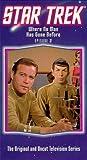 Star Trek - The Original Series, Episode 2: Where No Man Has Gone Before [VHS]