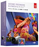 Adobe Premiere Elements 9 日本語版 Windows/Macintosh版