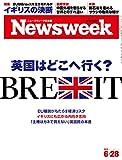 Newsweek (ニューズウィーク日本版) 2016年 6/28 号 [英国はどこへ行く?]