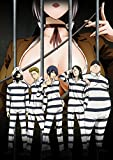 アニメ「監獄学園」