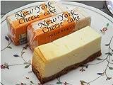 ニューヨーク チーズケーキ 6個入り(冷凍) ランキングお取り寄せ