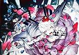PS Vita用新作学園ジュブナイルRPG「カリギュラ」PV第1弾
