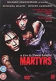 Martyrs [DVD]